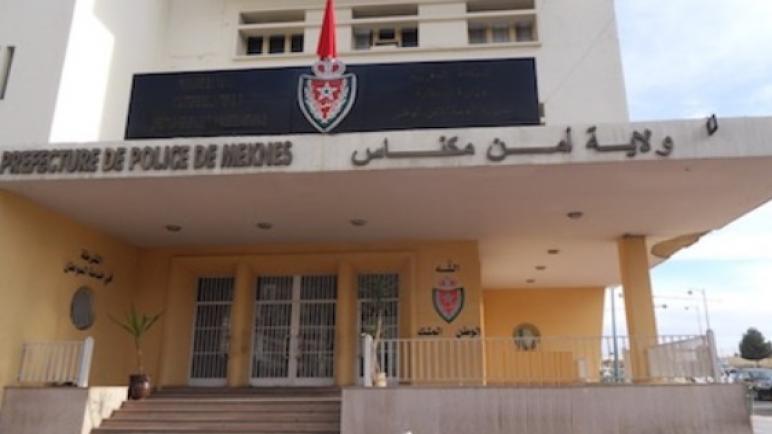توقيف ثمانية طلبة بمكناس للاشتباه في تورطهم في الإعداد لارتكاب أفعال إجرامية