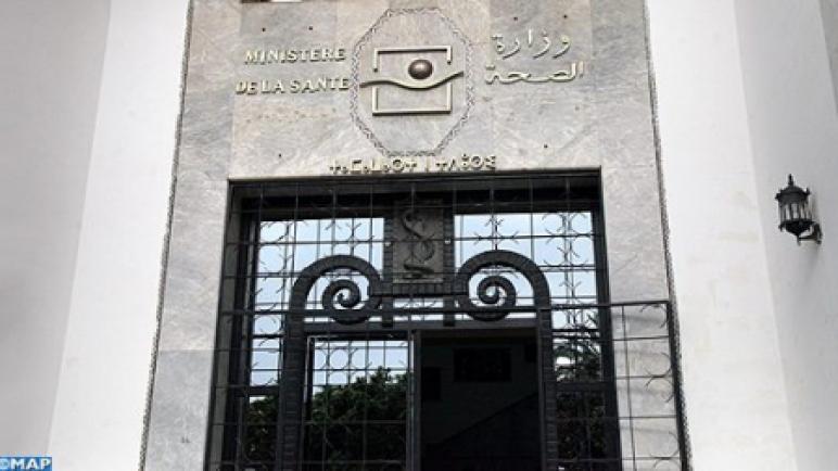 المحكمة الإدارية أيدت استقالة أزيد من ألف طبيب