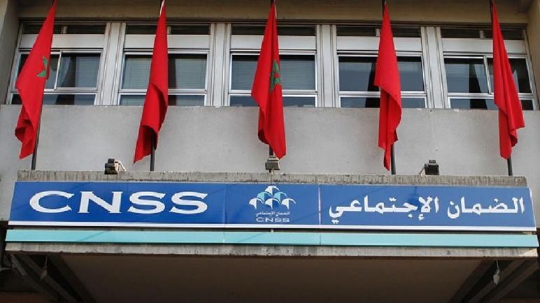 الصندوق الوطني للضمان الاجتماعي يعلن عن إطلاق بوابة الكترونية خاصة بالتعويضات الجزافية الشهرية