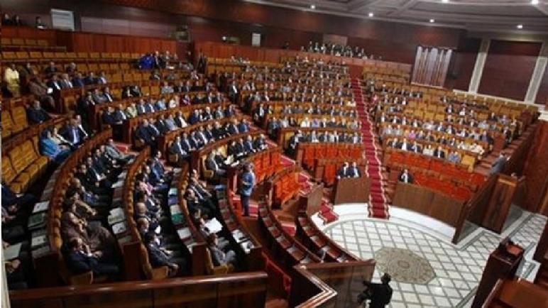 مجلس النواب يختتم يوم غد الخميس الدورة الثانية من السنة التشريعية الحالية