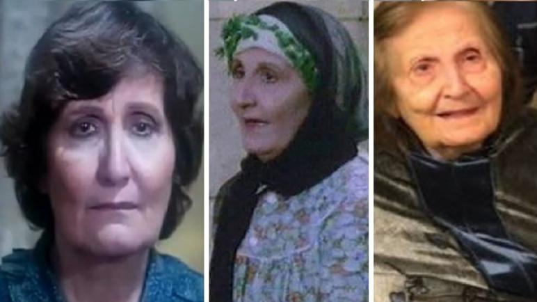 وفاة الفنانة المصرية نادية رفيق عن عمر يناهز 85 عامًا
