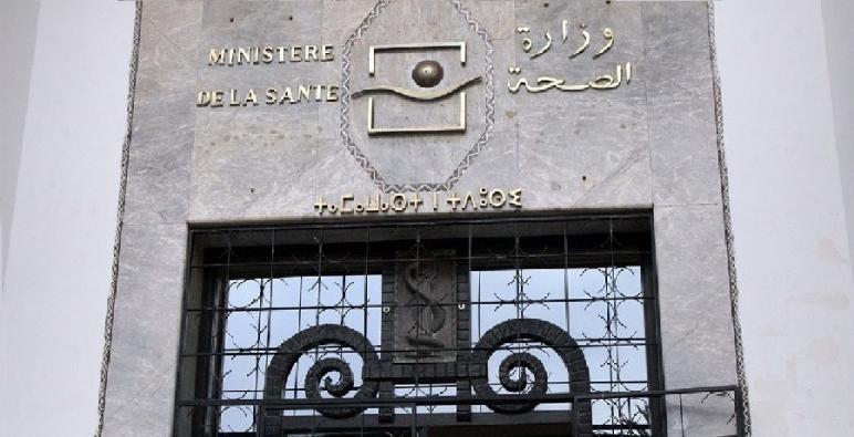 وزارة الصحة تدعو المواطنين لتفادي الإكتظاظ في مراكز التلقيح