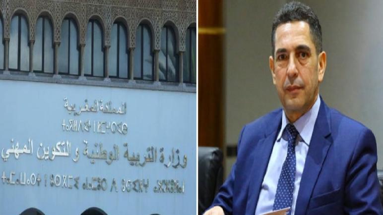 """وزارة أمزازي توضح طريقة الولوج إلى استمارة التعبير عن الرغبة في الاستفادة من """"التعليم الحضوري"""""""