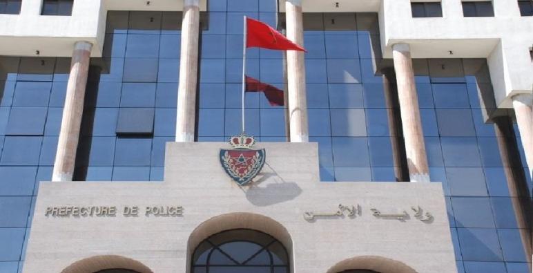 الدار البيضاء… توقيف 5 أشخاص وحجز كيلوغرام و480 غراما من مخدر الكوكايين