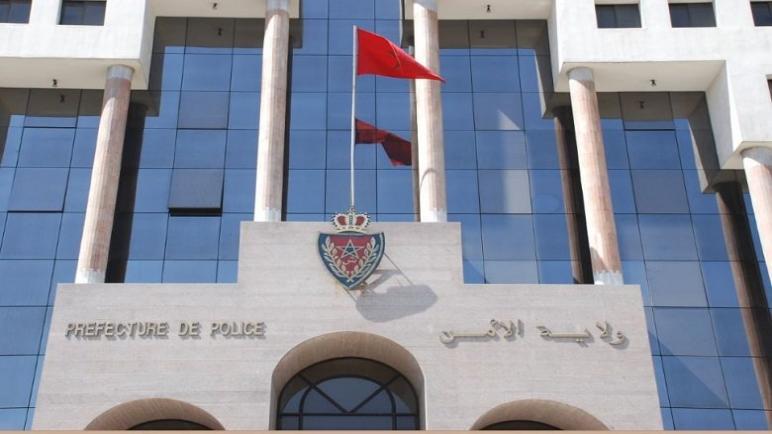 الدار البيضاء … توقيف ثلاثة أشخاص للاشتباه في تورطهم بحيازة سلاح ناري وترويج المخدرات