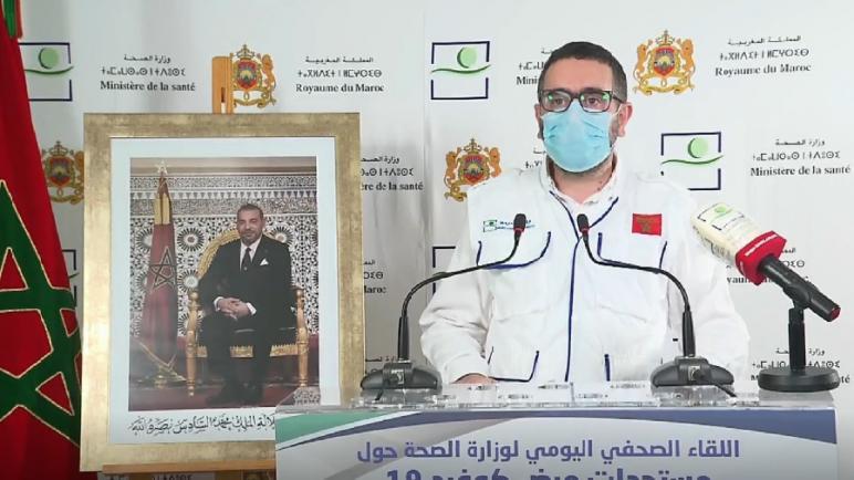 تسجيل 81 حالة إصابة جديدة بفيروس كورونا و 329 حالة شفاء بالمغرب خلال 24 ساعة