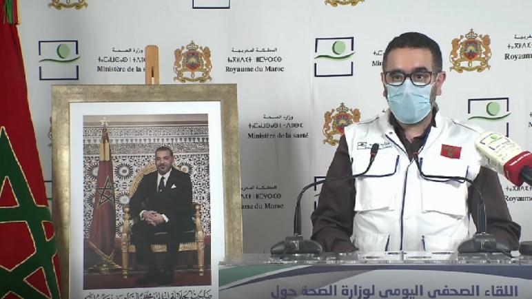 """معاد لمرابط… تسجيل 73 حالة شفاء جديدة من مرض """"كوفيد 19"""" ومعدل الشفاء بالمغرب يصل 90,1 في المائة"""
