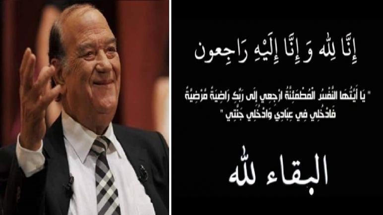 السينما المصرية تودع أحد نجومها… وفاة الفنان حسن حسني إثر إصابته بأزمة قلبية مفاجئة