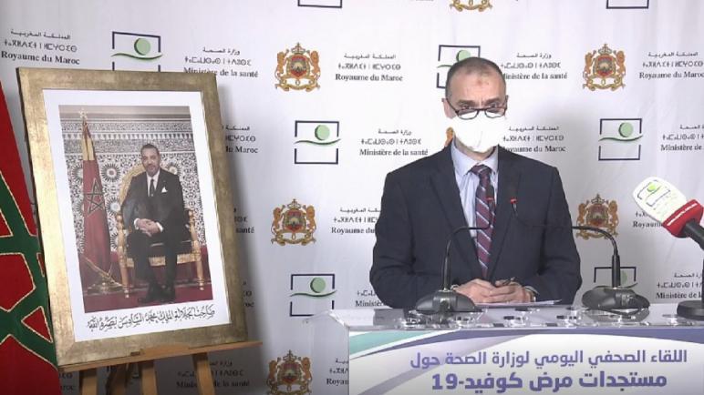 """تسجيل 91 حالة إصابة جديدة بفيروس """"كورونا"""" بالمغرب خلال 24 ساعة"""