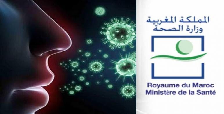 تغيير موعد النشرة اليومية لكوفيد-19 خلال شهر رمضان