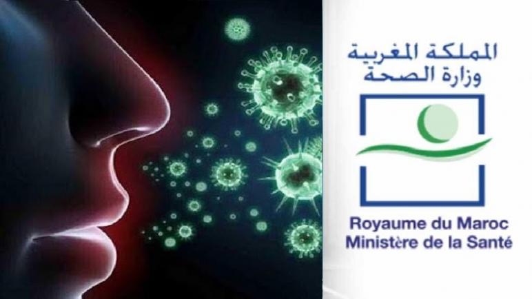 """وزارة الصحة تعلن تسجيل أول حالة وفاة بفيروس """"كورونا"""" بالمغرب"""