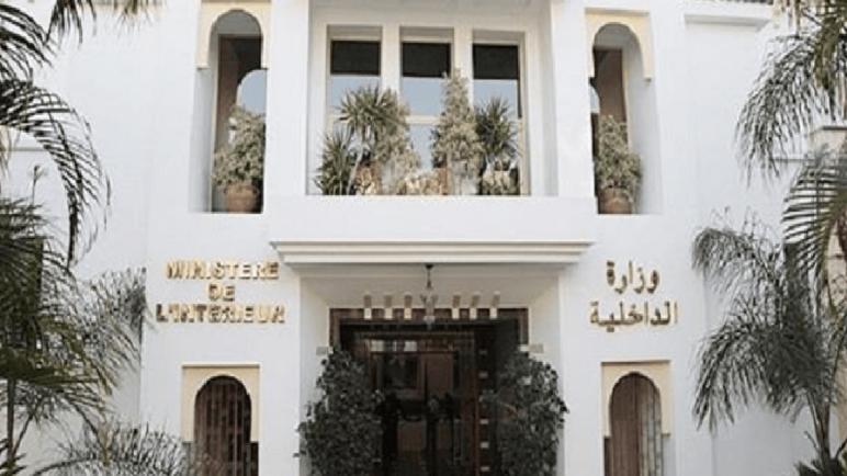 وزارة الداخلية تنفي ما تداولته مجموعة من المحتويات الرقمية من اتهامات في حق قائد بإقليم اليوسفية