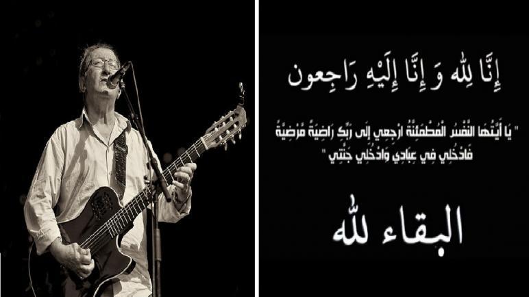 """رحيل سفير الأغنية الأمازيغية """"إيدير"""" بعد صراع طويل مع المرض"""