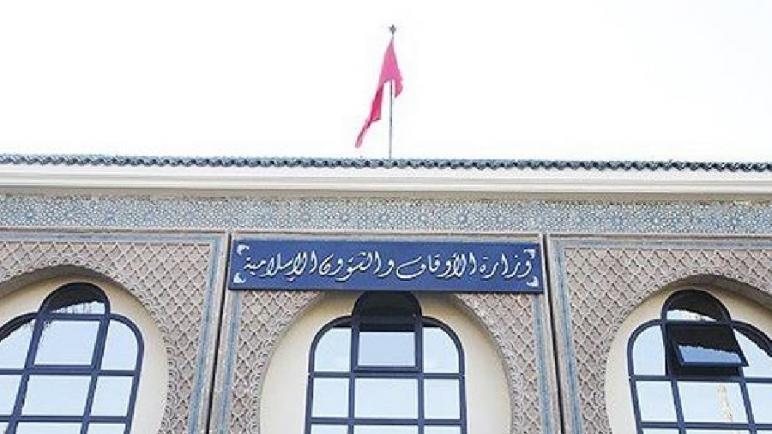 وزارة الأوقاف تكذب ما تم تداوله من مزاعم حول إعادة فتح المساجد يوم الخميس 4 يونيو