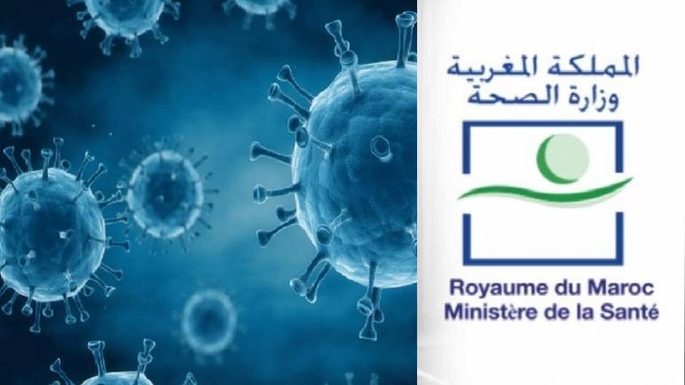 """تسجيل 14 حالة إصابة جديدة بفيروس """"كوفيد 19"""" بالمغرب و الحصيلة ترتفع إلى 858 حالة"""