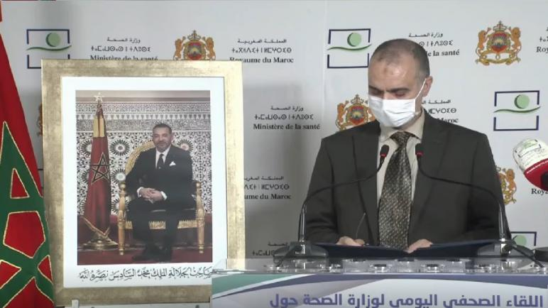 """ارتفاع إجمالي الإصابات بفيروس """"كورونا"""" بالمغرب إلى 5548 حالة بعد تسجيل 140 حالة إصابة جديدة"""