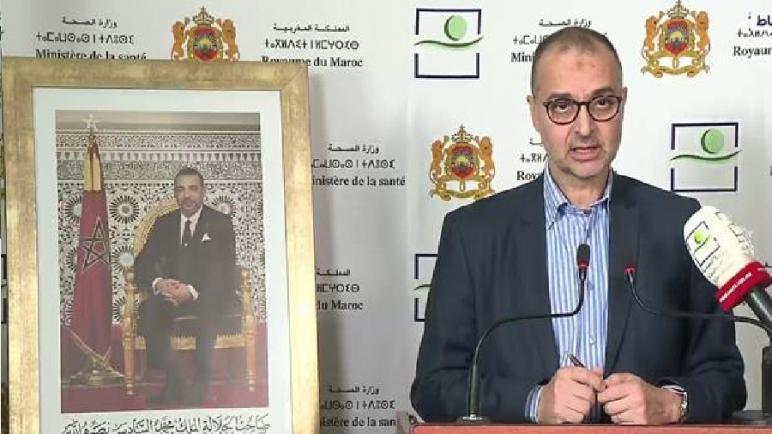 """إجمالي حالات الإصابة بفيروس """"كوفيد 19"""" بالمغرب يرتفع إلى 761 حالة و 56 حالة تماثلت للشفاء"""