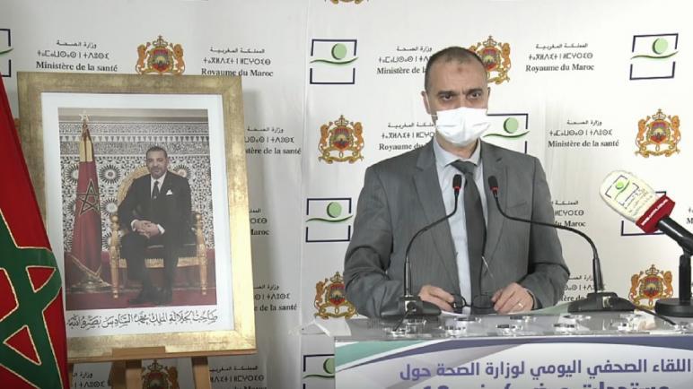 """تسجيل 102 حالة شفاء من فيروس """"كوفيد 19"""" بالمغرب خلال 24 ساعة"""