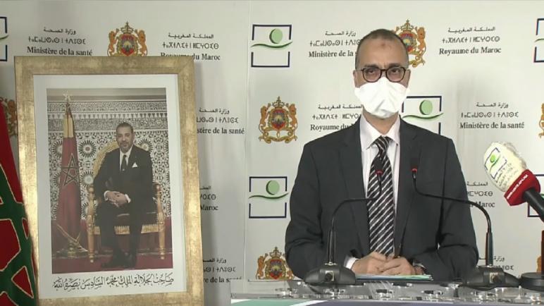 """حصيلة الإصابات المؤكدة بفيروس """"كوفيد 19"""" بالمغرب تصل إلى 1448 حالة"""