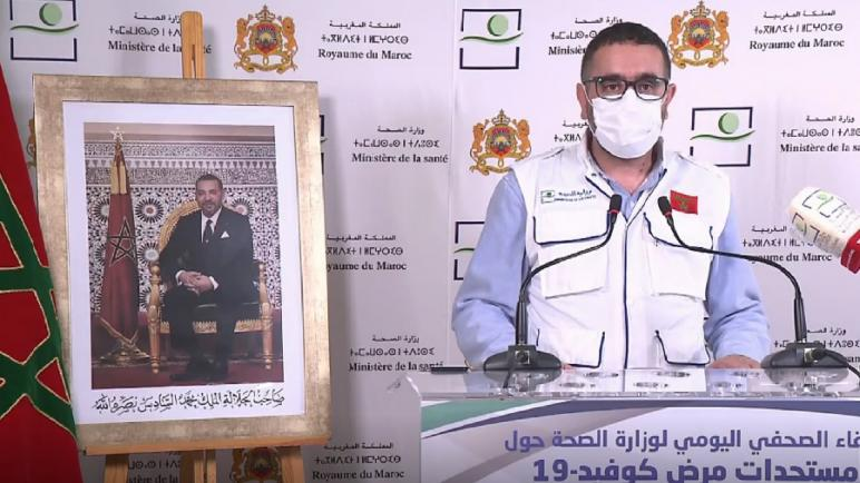 """معاد لمرابط… نسبة الشفاء من مرض """"كوفيد 19"""" بالمغرب ارتفعت إلى 65.5 في المائة"""