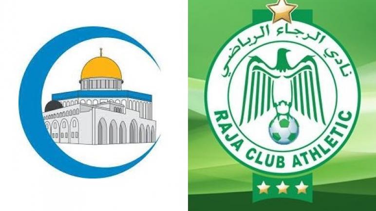 الرجاء يفوز بهدف واحد على ضيفه هلال القدس الفلسطيني