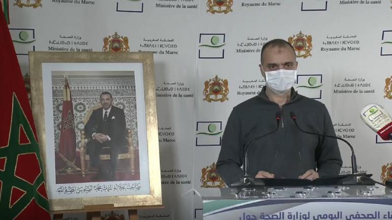 """تسجيل 146 حالة إصابة جديدة بفيروس """"كوفيد 19"""" بالمغرب خلال 24 ساعة"""