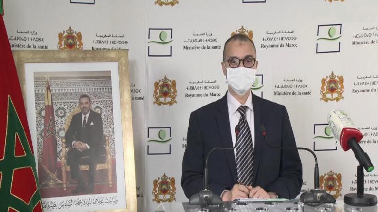 """""""كوفيد 19""""…تسجيل 125 حالة إصابة جديدة بالمغرب وارتفاع في عدد المتعافين"""
