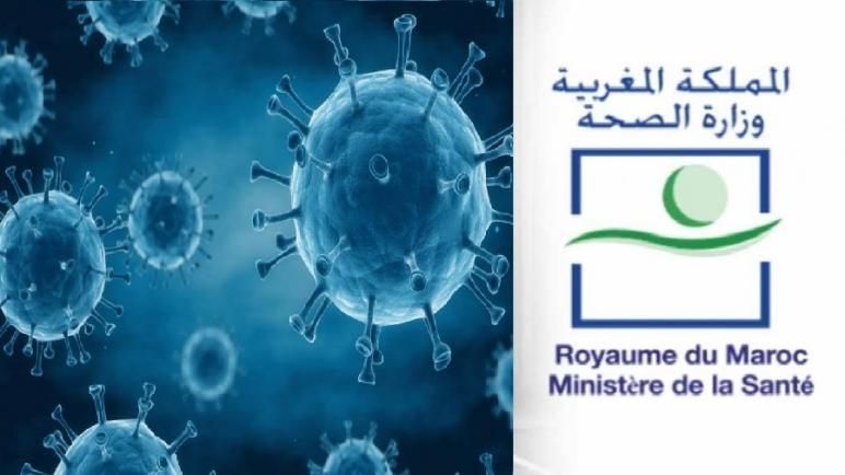 """تسجيل 109 حالة إصابة جديدة بفيروس """"كورونا"""" بالمغرب خلال 16 ساعة"""