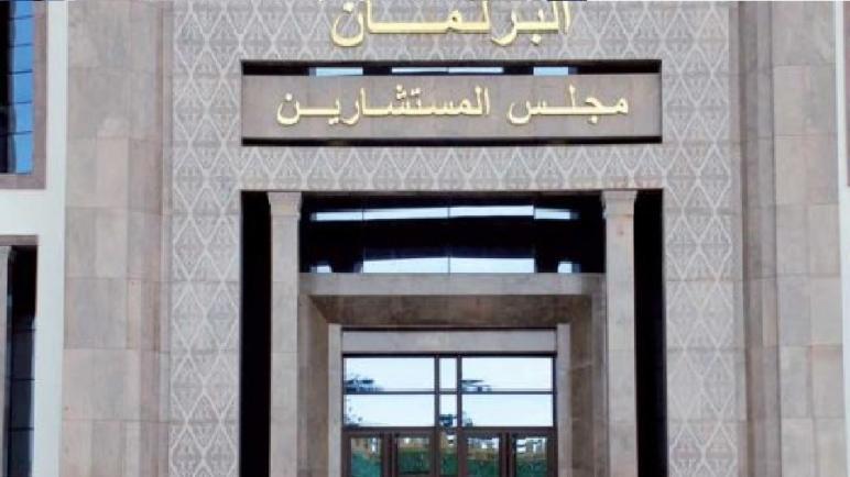 لجنة العدل والتشريع وحقوق الإنسان تصادق بالإجماع على مشروع قانون تبسيط المساطر والإجراءات الإدارية