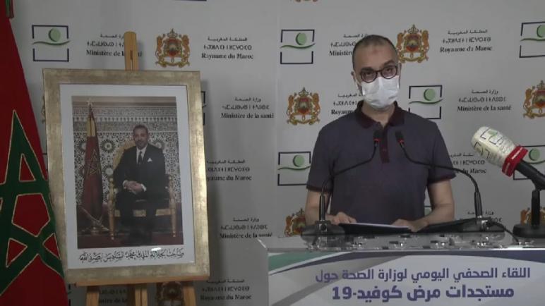 """محمد اليوبي… نسبة الشفاء من مرض """"كوفيد 19"""" بالمغرب ارتفعت إلى 63.3 في المائة"""