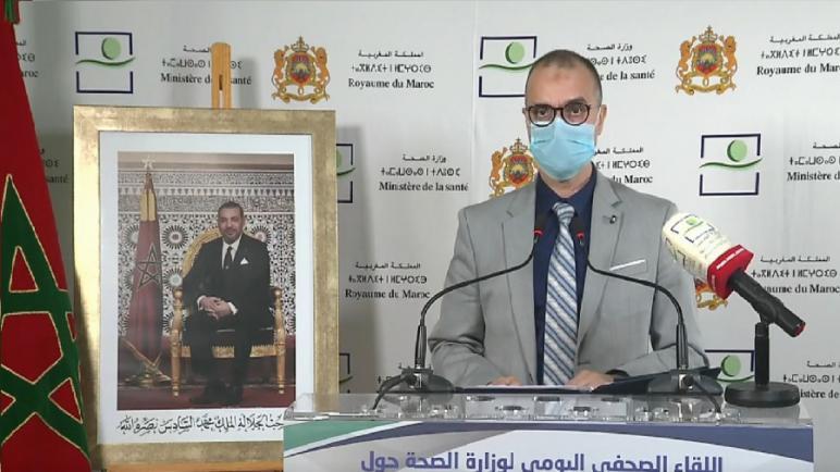 كوفيد 19… تسجيل 107 حالة شفاء و 45 حالة إصابة جديدة بالفيروس في المغرب خلال 24 ساعة
