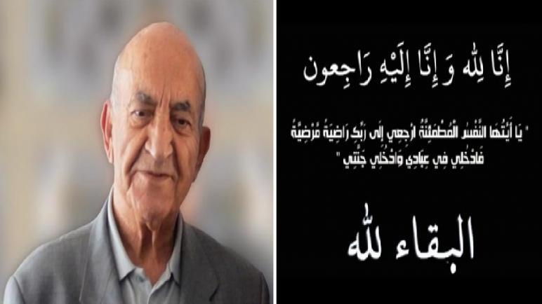 وفاة السياسي والوزير الأول المغربي الأسبق عبد الرحمان اليوسفي عن عمر يناهز 96 عاما