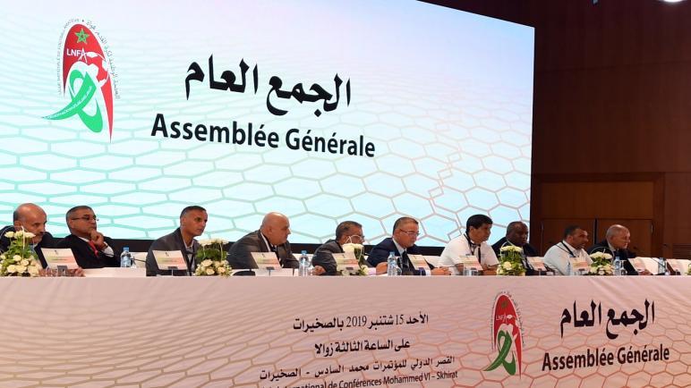 انتخاب الناصيري رئيسا للعصبة الوطنية لكرة القدم الاحترافية