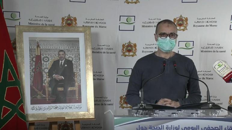 """تسجيل 173 حالة شفاء جديدة من فيروس """"كوفيد 19"""" بالمغرب خلال الـ 24 ساعة الماضية"""