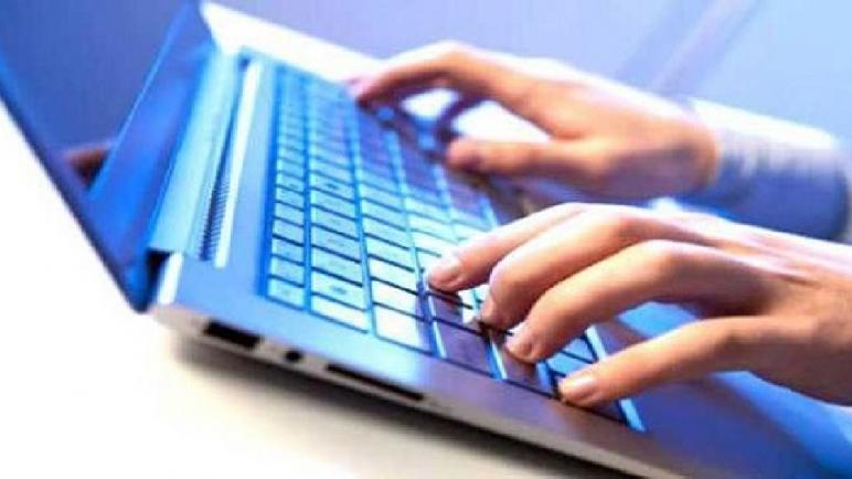 وزارة أمزازي توفر للتلاميذ مجانية الولوج إلى منصة التعليم عن بعد