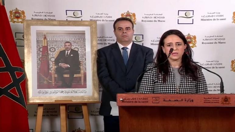 """بشرى مداح: المغرب يتوفر حاليا على مخزون من دواء """"الكلوروكين"""" المصنع محليا والمستورد"""