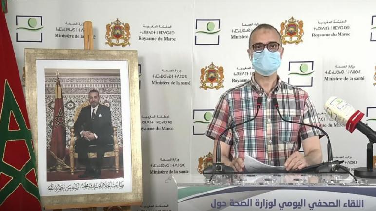 """تسجيل 99 حالة إصابة جديدة بفيروس """"كورونا"""" و 71 حالة شفاء بالمغرب خلال الـ 24 ساعة الأخيرة"""