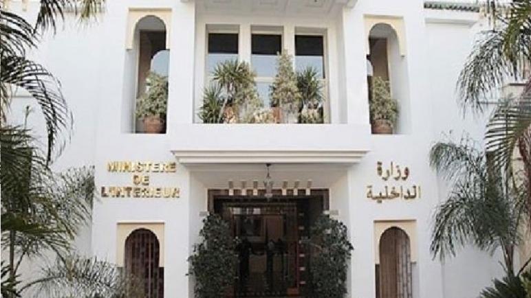 وزارة الداخلية… توقيف عون سلطة بإقليم مديونة بعد اتهامه بتعنيف رجل مسن