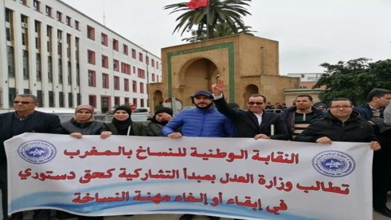 النساخ القضائيون يعودون للإحتجاج بعد إخفاق الحوار مع الوزارة