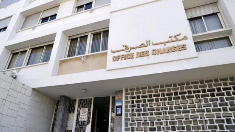 مكتب الصرف يمنح تسهيلات جديدة لفائدة الأشخاص الذاتيين المقيمين