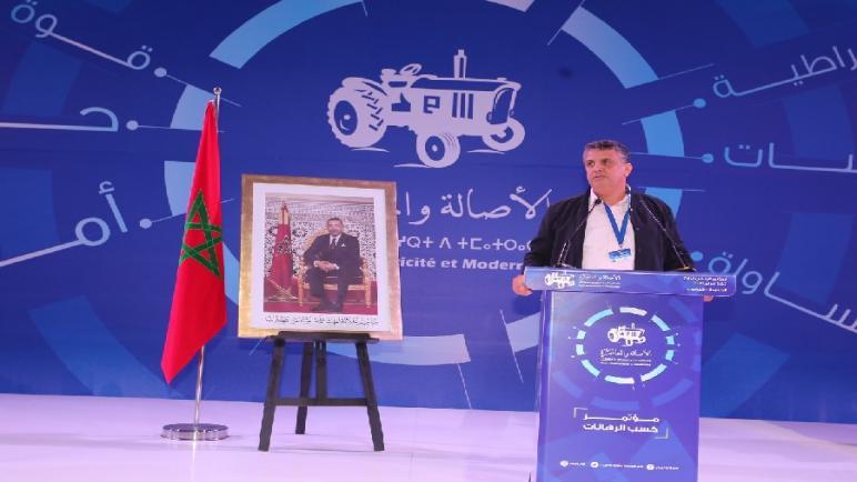 انتخاب عبد اللطيف وهبي أمينا عاما جديدا لحزب الأصالة والمعاصرة