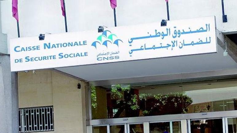 الـ CNSS يشرع في صرف التعويض الجزافي لشهر يونيو إبتداء من 22 يوليوز