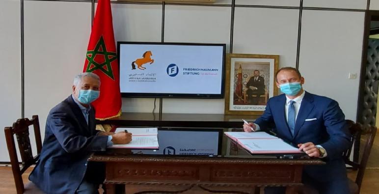اتفاقية شراكة و تعاون بين حزب الإتحاد الدستوري ومنظمة فريدريش نومان الألمانية