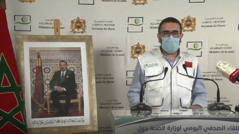 """تسجيل 80 حالة إصابة جديدة بفيروس """"كورونا"""" و 47 حالة شفاء بالمغرب خلال 24 ساعة"""