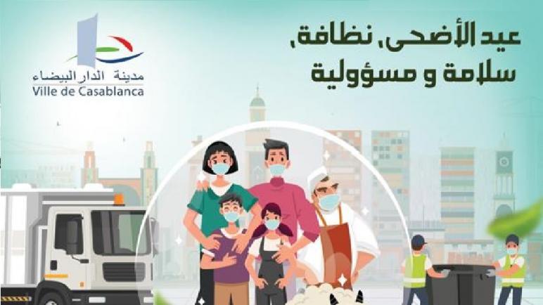 """""""الدار البيضاء للبيئة"""" تضع مخططا متكاملا من أجل عيد أضحى نظيف"""
