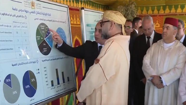 جلالة الملك يعطي انطلاقة أشغال بناء مستشفى الأمراض النفسية بأكادير