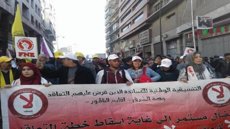 الدار البيضاء…الأساتذة المتعاقدون يحتجون في مسير حاشدة للمطالبة بإدماجهم في الوظيفة العمومية