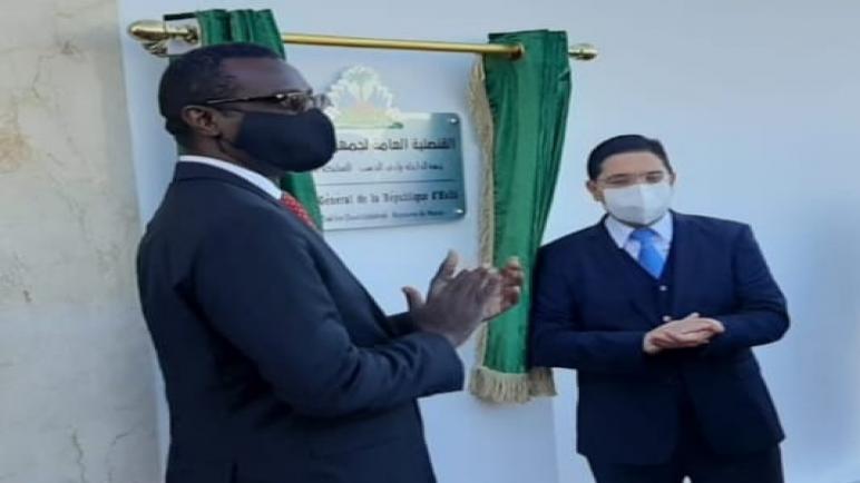 هايتي تدشن قنصلية لها بمدينة الداخلة بالصحراء المغربية