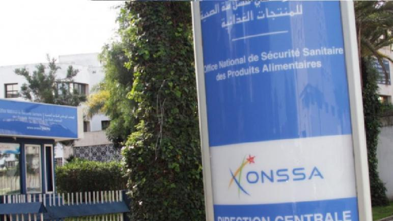 ONSSA تباشر حملة تلقيح وقائية تروم تعزيز مناعة القطيع الوطني ضد أهم الأمراض الحيوانية المعدية