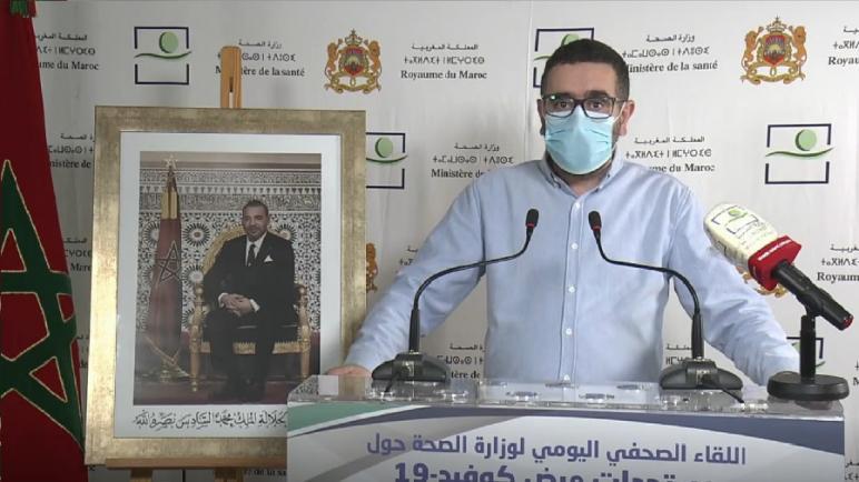 """تسجيل 456 حالة شفاء و 56 حالة إصابة جديدة بفيروس """"كورونا"""" بالمغرب خلال 24 ساعة"""